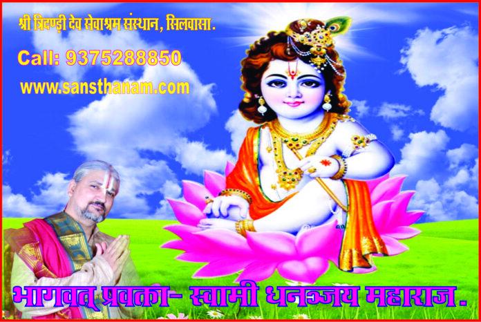 Jivan Nirasha Nahi Sikhati