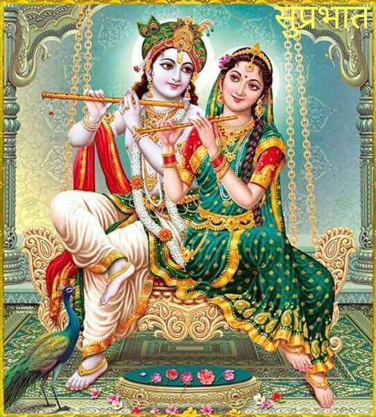 Karm And Sanyas Yoga