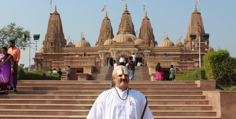 Dev Darshan Ki Vidhi