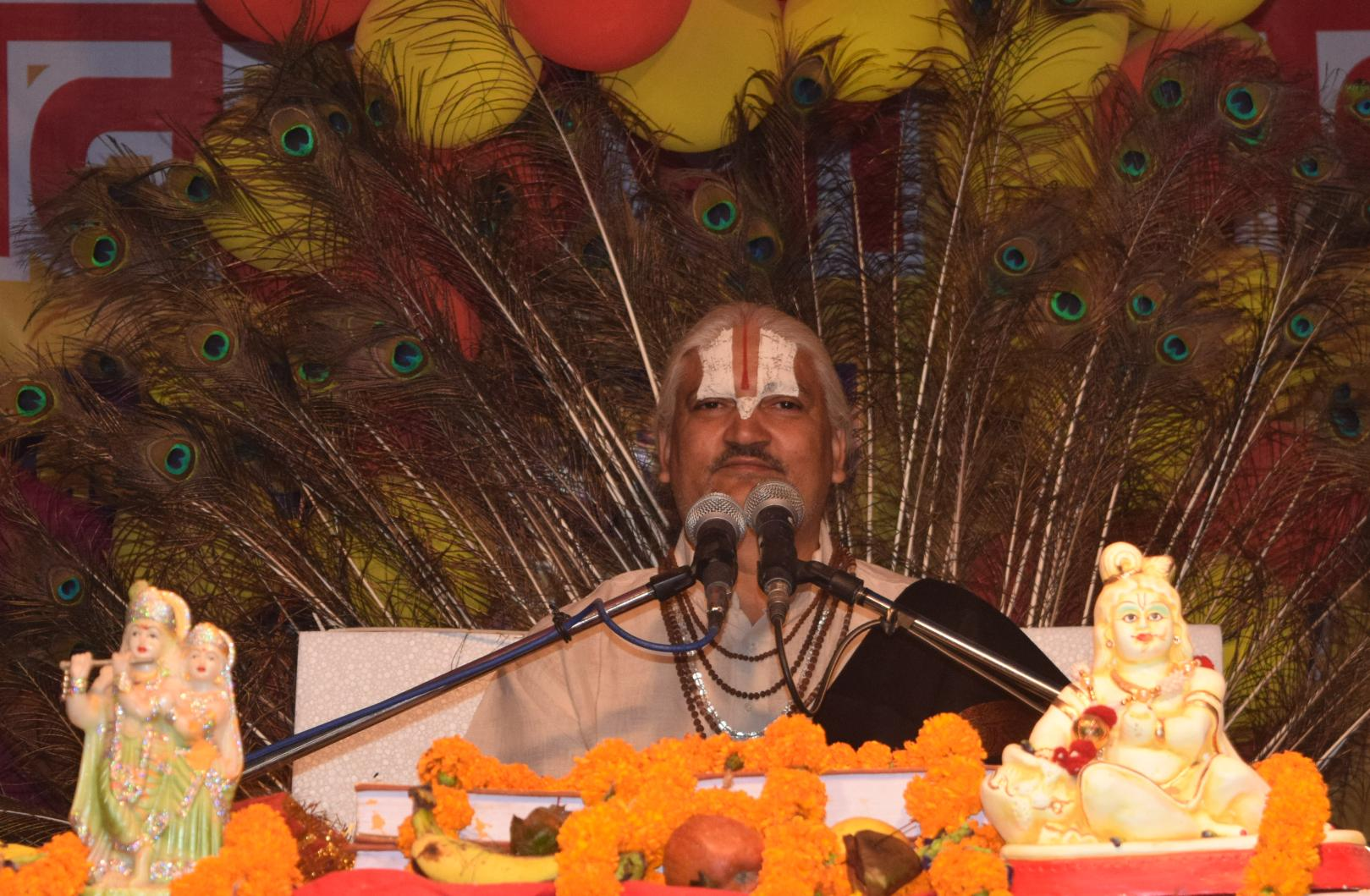 Shri Badari Nath Ashtakam