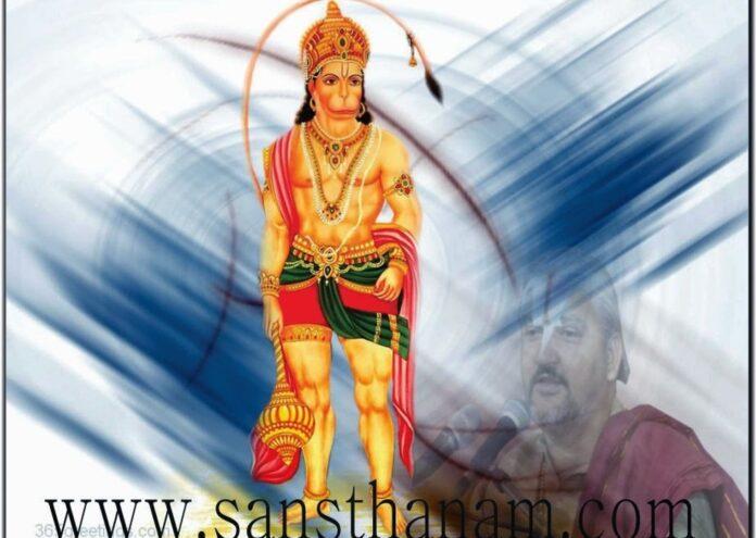 Hanumat Sadhna Se Siddhi