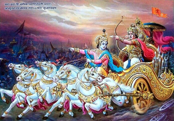 Paramatm Prapti Sambhav