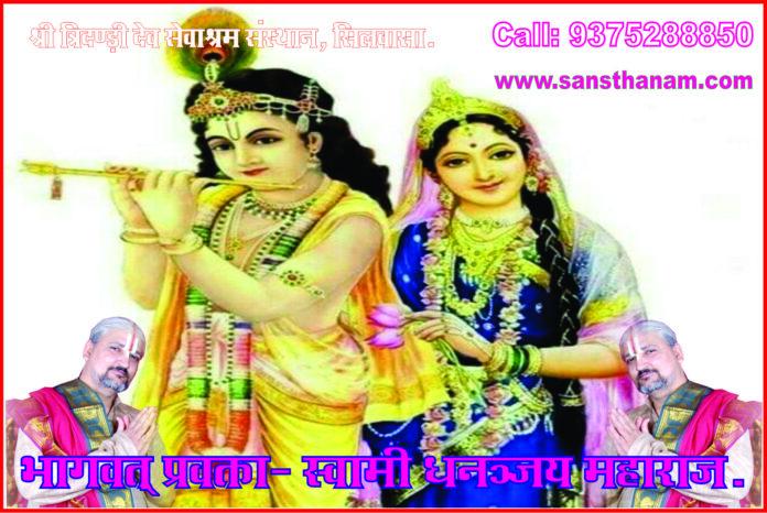 Santon Ki Kripa Se Sab Sambhav Hai