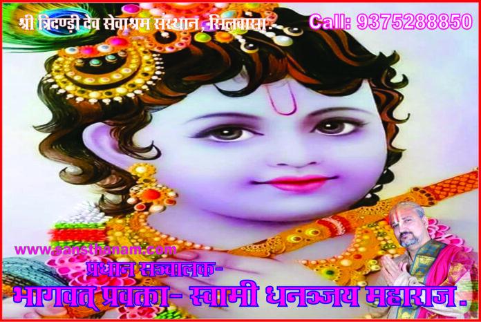 Hamara Ghar Shmashan Ban Jata Hai