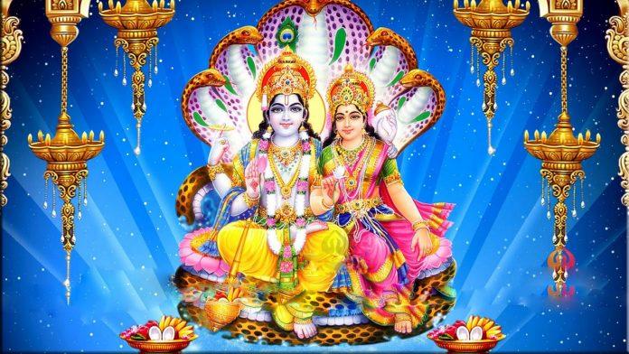 Shivproktam Vishnu Stotram