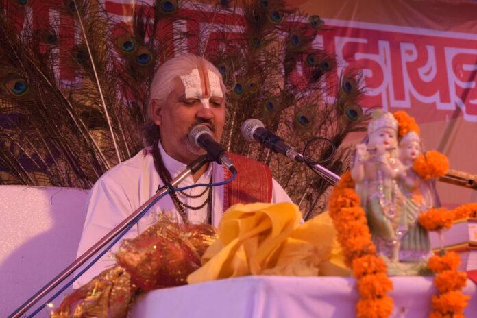Karma Ki Paribhasha Aur Gyan