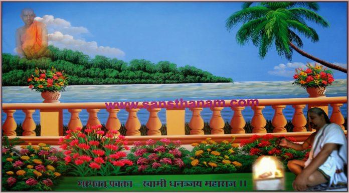 Mrit Sanjivani Mantra