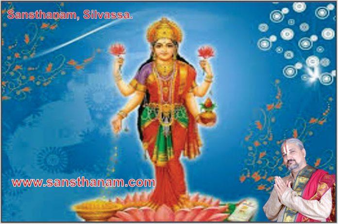 Shri Lakshmi Suktam