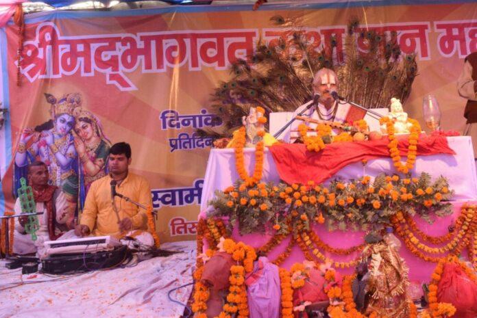 Markandey Ko Shiv Ka Vardan