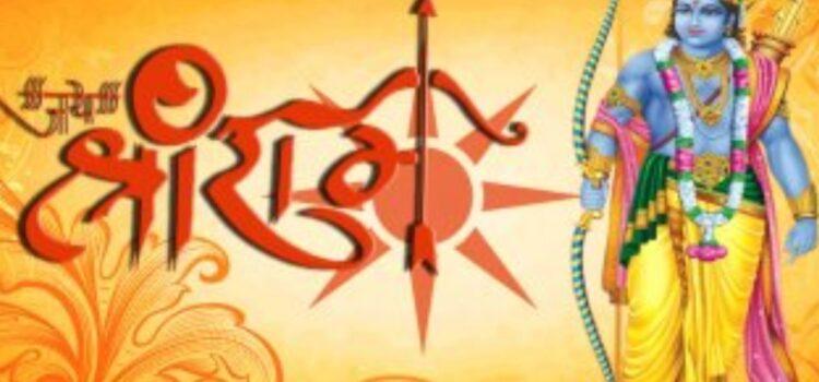 गरुड़जी भुशुण्डि संवाद रामकथा एवं राम महिमा।।