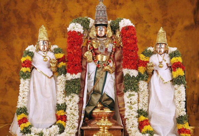 Shri Venkatesha Ashtakam