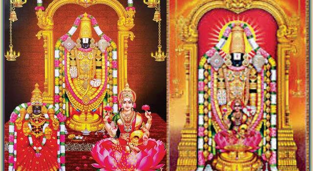 अथ श्रीवेङ्कटेशनिध्यानम् ।। Shri Venkatesha Nidhyanam.