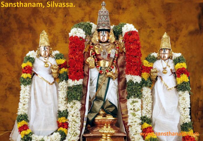 Venkatesha Dhyanam