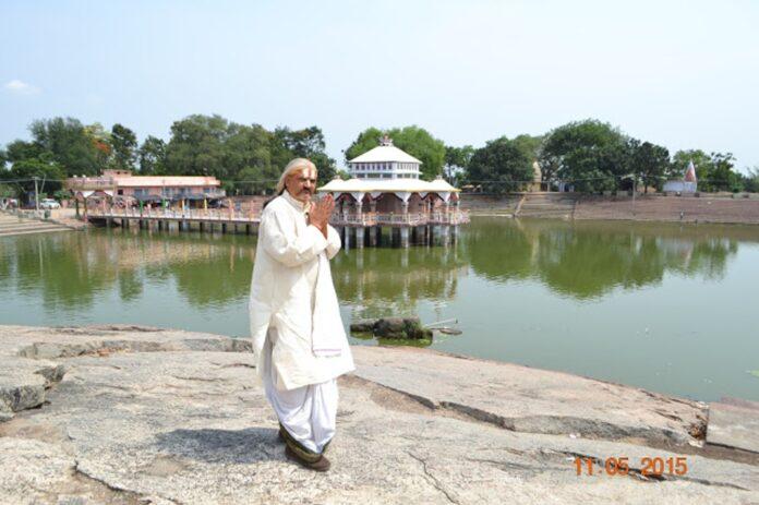 Sant Mahima
