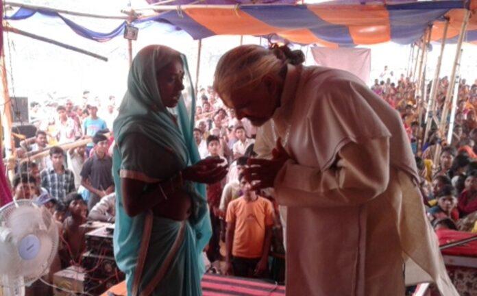Chhota-Bada Nahi Sirf Ashirvad