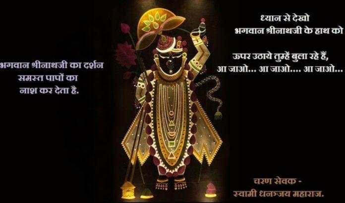 Bhagwan God Lene Ko Bula Raha Hai