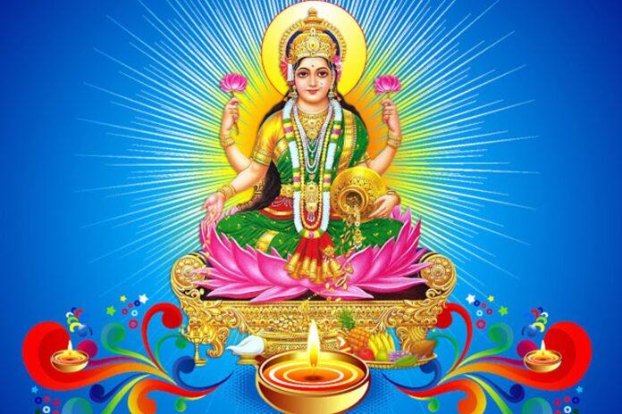 Mahalakshmi Kavacham