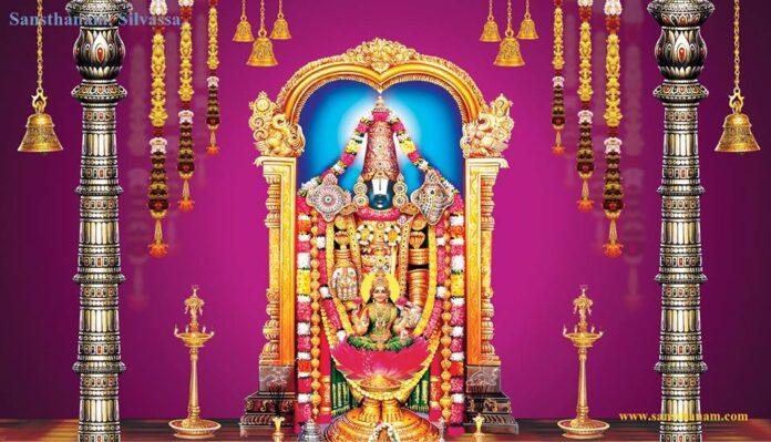 Venkatesha Karavalamb