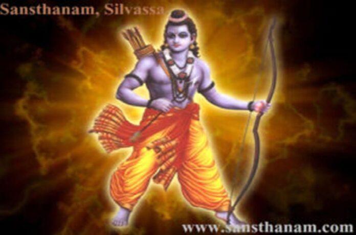 Shri Raghunath Ashtakam