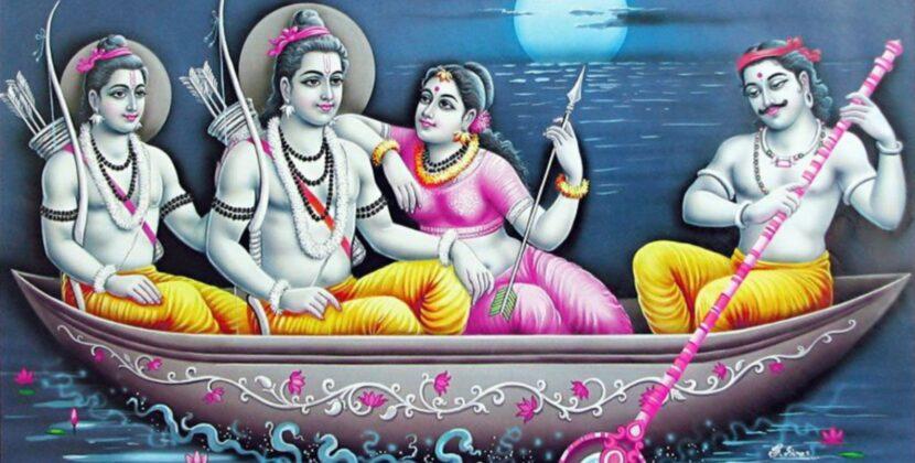 Jati Vyavastha Ka Jahar