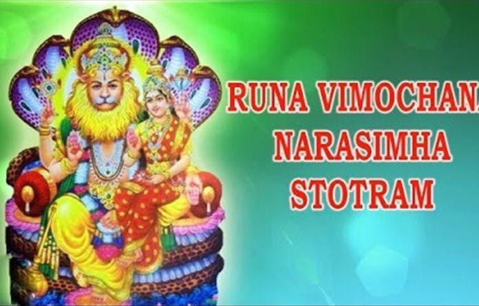 Narasinha Stotram
