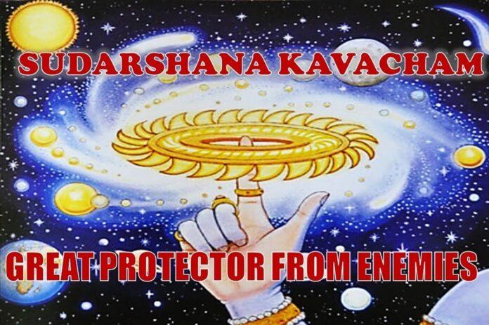 Shri Sudarshana kavacham