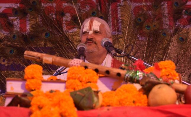 Vastvik Dharm Kya Hai