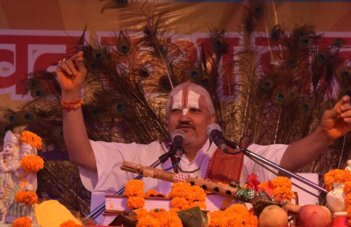Satsang Se Narayan Darshan