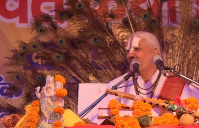 Matsya Avatar Ka Rahasya