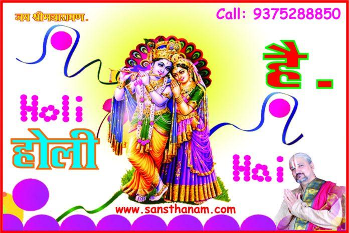 Holi Khelat Nandlal