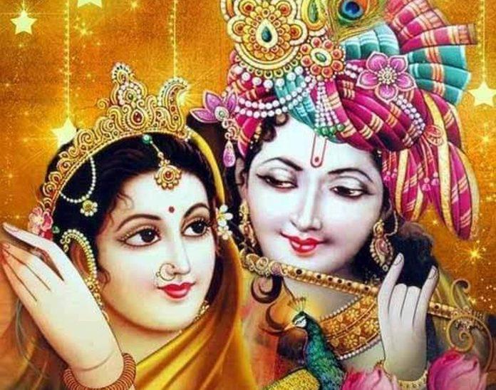 Govind Damodar Stotram